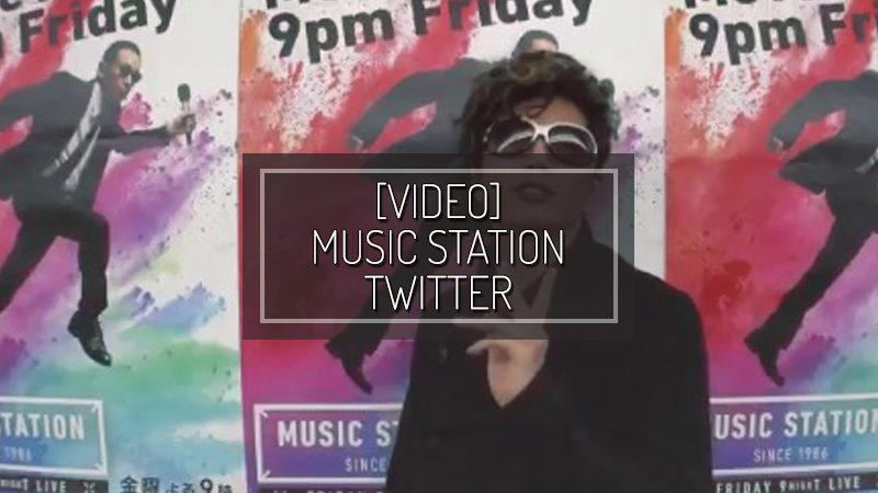 [VIDEO] MUSIC STATION TWITTER – MAR 14 2020