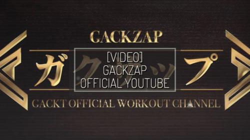 [VIDEO] GACKT OFFICIAL YOUTUBE 『GACKZAP』 #1 – APR 06 2020