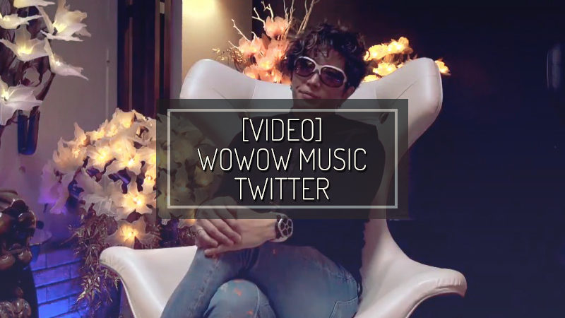 [VIDEO] WOWOW MUSIC TWITTER – APR 01 2020