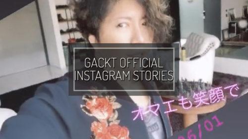 GACKT INSTAGRAM STORIES – GIU 01 2020