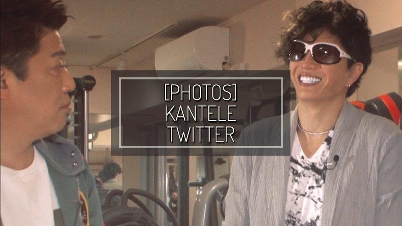 [PHOTOS] KANTELE OFFICIAL TWITTER – JUN 11 2020