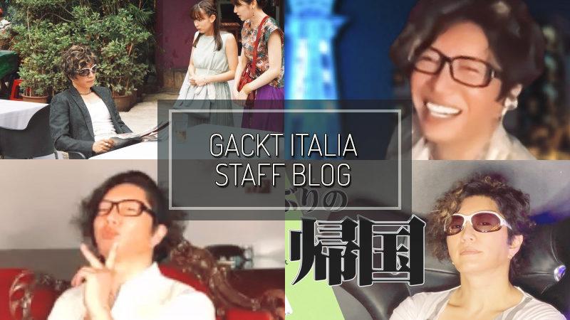 GACKT ITALIA STAFF BLOG – AUG 10 2020