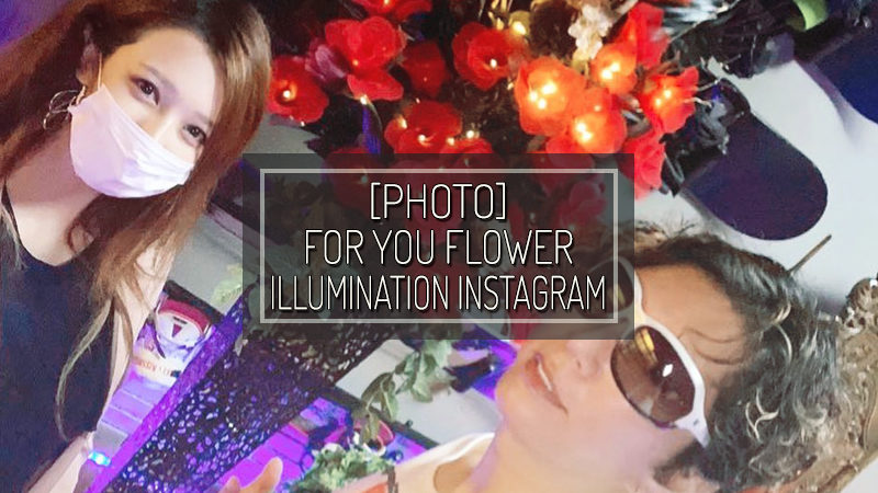 FOR YOU FLOWER ILLUMINATION INSTAGRAM – 26 AUG 2020