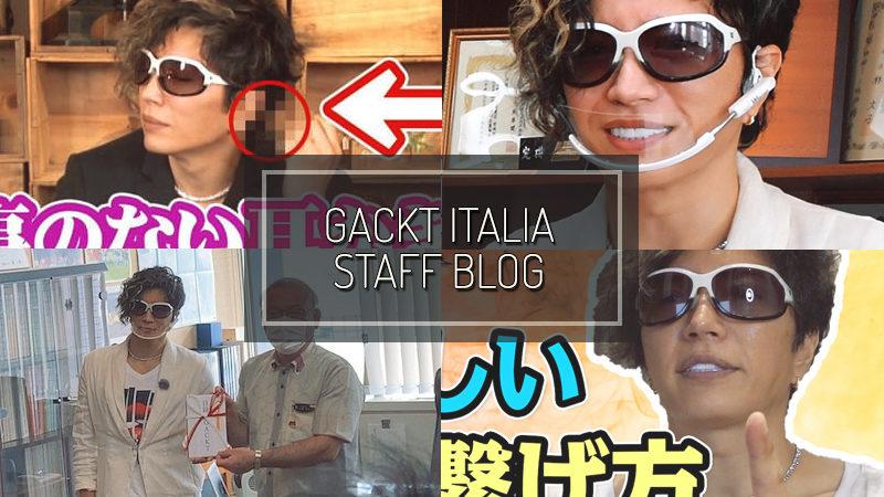 GACKT ITALIA STAFF BLOG – AUG 30 2020