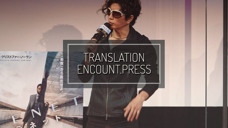 """ENCOUNT.PRESS: GACKT: """"I didn't get it, I saw it twice."""" , Hats off to Nolan's 'Tenet', """"The concept blows me away"""""""