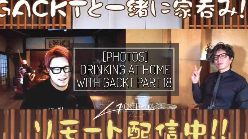 [PHOTOS] Drinking at home with GACKT part 18