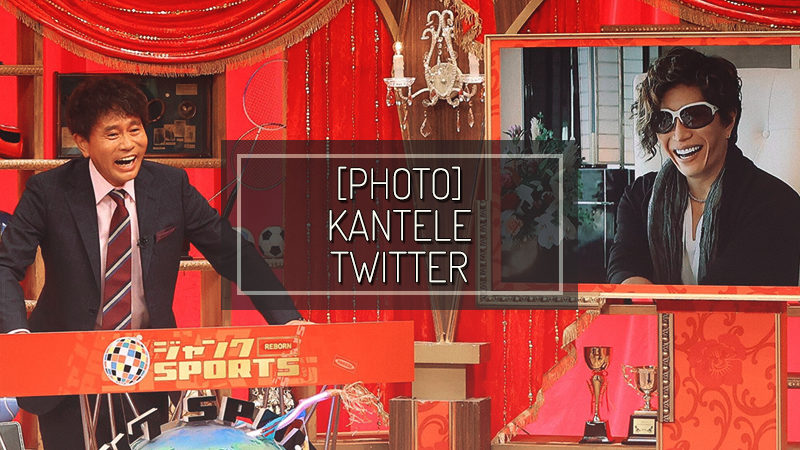 [PHOTO] KANTELE TWITTER – SEP 13 2020