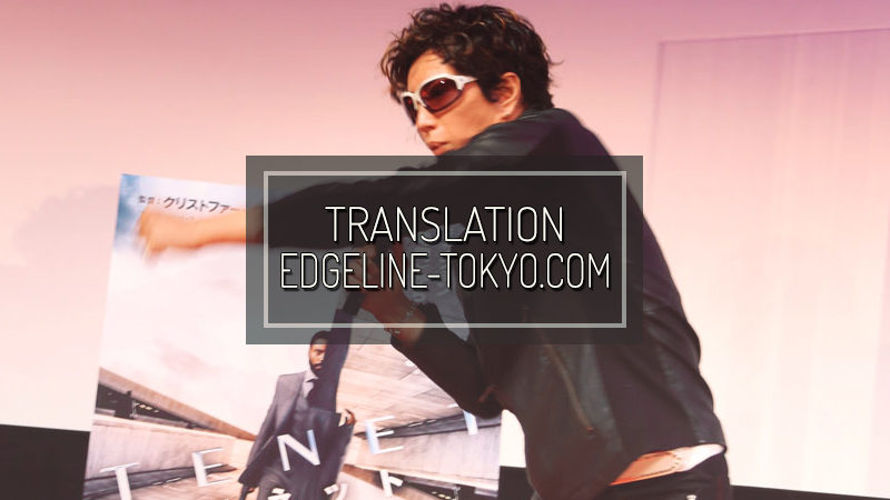 """EDGELINE-TOKYO.COM: GACKT watched """"TENET,"""" directed by Christopher Nolan, once and didn't understand it, desperately wanted to """"watch it again because it was too frustrating""""! If he were to act, """"I'll throw up."""""""