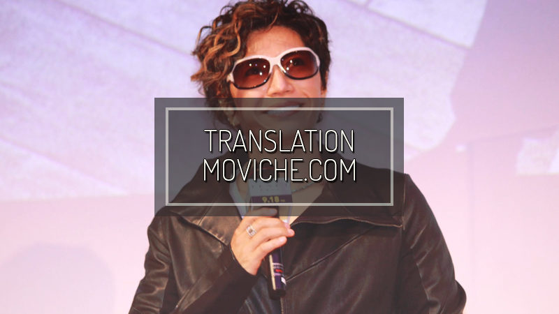 """MOVICHE.COM: GACKT: """"It's frustrating,"""" LiLiCo: """"I've fallen into the Christopher Nolan trap."""""""