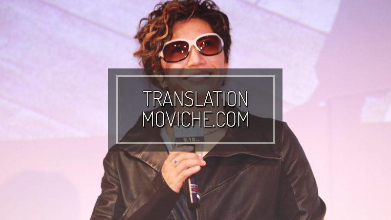 """MOVICHE.COM: GACKT: """"È frustrante"""", LiLiCo: """"Sono caduta nella trappola di Christopher Nolan."""""""