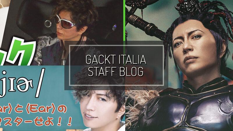 GACKT ITALIA STAFF BLOG – OCT 25 2020