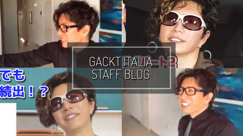GACKT ITALIA STAFF BLOG – NOV 09 2020