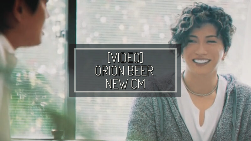 [VIDEOS] NEW CM ORION BEER V7 – V8