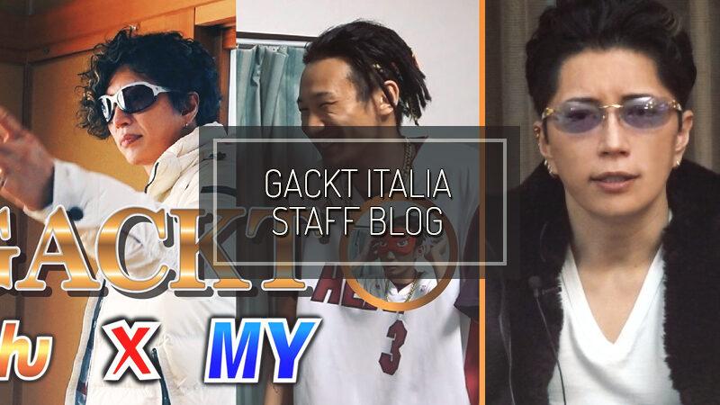 GACKT ITALIA STAFF BLOG – DEC 27 2020