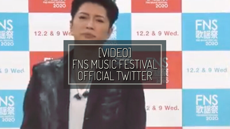 [VIDEO] FNS OFFICIAL TWITTER – DIC 09 2020