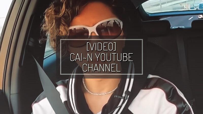 [VIDEO] CAI~N'S TIA YOUTUBE – DIC 12