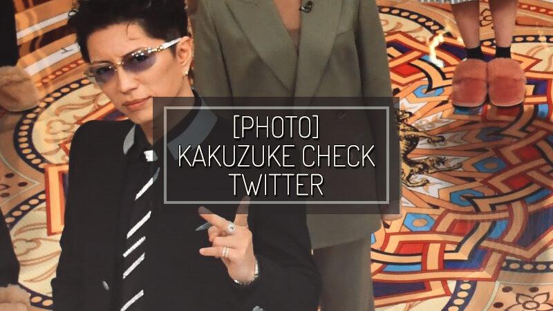 [PHOTO] KAKUZUKE CHECK TWITTER – DEC 17 2020