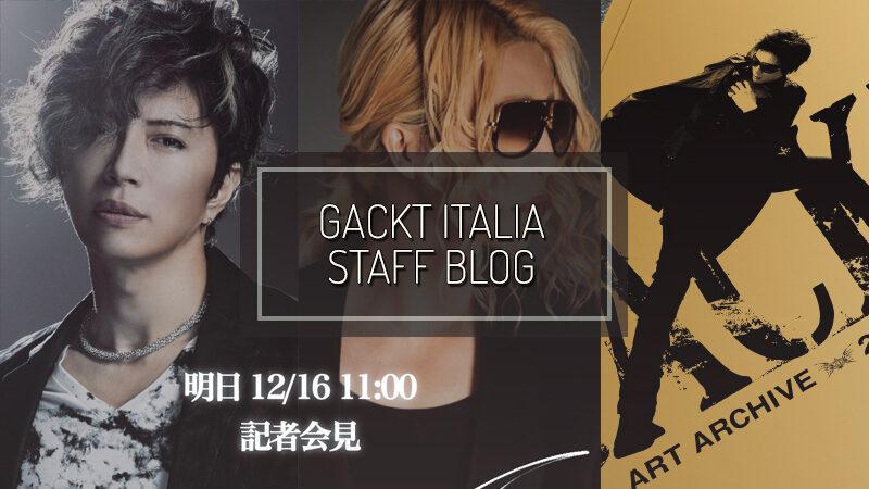 GACKT ITALIA STAFF BLOG – DIC 20 2020