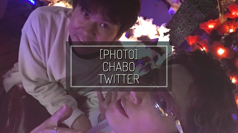 [PHOTO] CHABO TWITTER – DEC 22 2020
