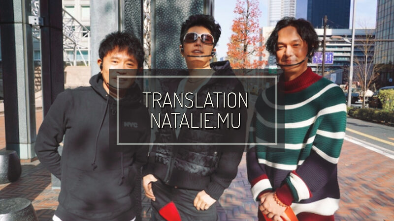 NATALIE.MU: GACKT deeply fascinated by fish in Hamada Masatoshi & Maruyama Ryuhei On-Location Special, Nogizaka46 also appears