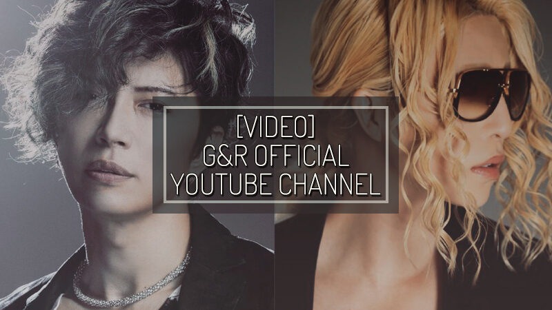 [LIVE] G&R OFFICIAL YOUTUBE CHANNEL – DEC 15 2020