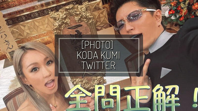 [PHOTO] KODA KUMI TWITTER – JAN 01 2021
