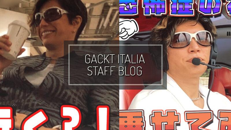 GACKT ITALIA STAFF BLOG – JAN 24 2020