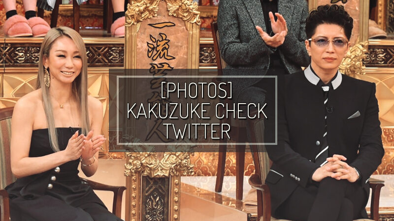 [PHOTOS] KAKUZUKE CHECK TWITTER – JAN 01 2021