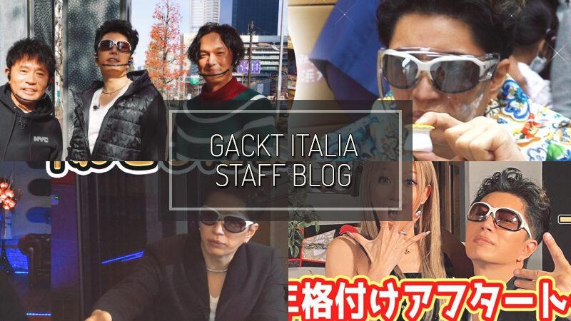 GACKT ITALIA STAFF BLOG – JAN 03 2020