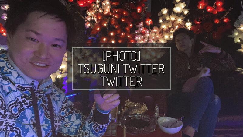 [PHOTO] TSUGUNI TWITTER – JAN 04 2021