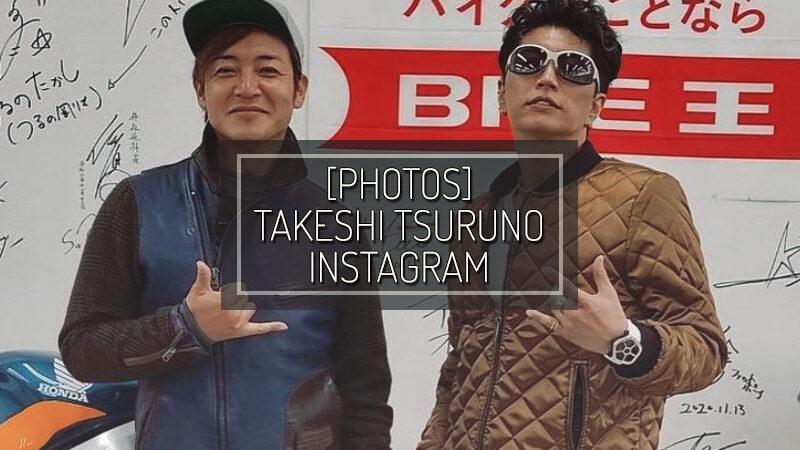 [PHOTO] TAKESHI TSURUNO INSTAGRAM – JAN 09 2021