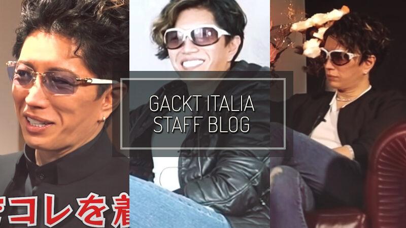 GACKT ITALIA STAFF BLOG – JAN 17 2020